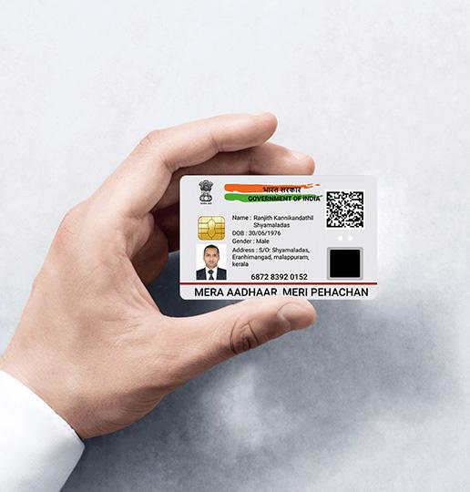biometric fingerprint card
